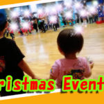 Christmas Event 2017 in 刈谷