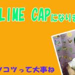 ASHがLIME_CAPになりました♪